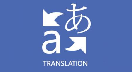 Document Translation & Editing Services – Ste Richardsson